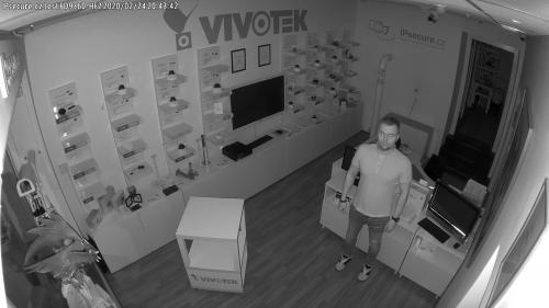 Záběr z testované kamery VIVOTEK FD9360-HF2